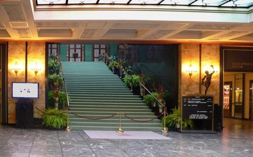 Casino en la Kurhaus de Baden-Baden